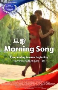 MorningSongFinalPoster